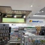 Amcal Pharmacy (56)