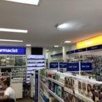 Guardian Pharmacy (1)
